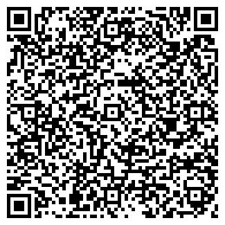 QR-код с контактной информацией организации СТЕКЛОМИР