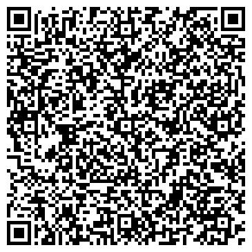 QR-код с контактной информацией организации ОДС № 45
