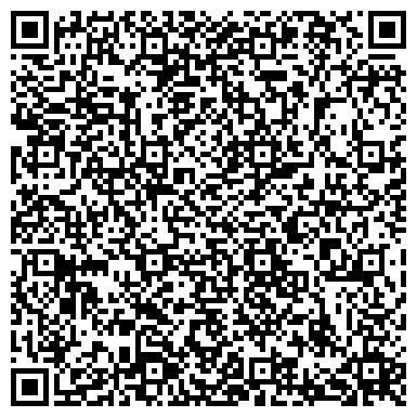 QR-код с контактной информацией организации ВОЛЖСКАЯ БАЗА ТЕХНИЧЕСКОГО ОБСЛУЖИВАНИЯ ФЛОТА, ОАО СК ВОЛЖСКОЕ ПАРОХОДСТВО