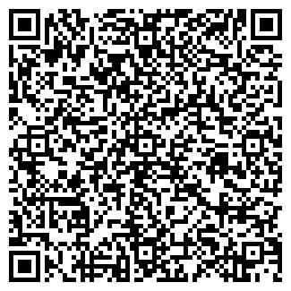 QR-код с контактной информацией организации ГРАФФ
