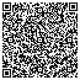 QR-код с контактной информацией организации ВДОАМ РОСТО