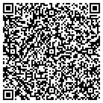 QR-код с контактной информацией организации ЛАСТОЧКА ЮНОШЕСКАЯ АВТОШКОЛА