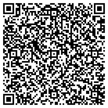 QR-код с контактной информацией организации УЧЕБНЫЙ КОМБИНАТ ВГС