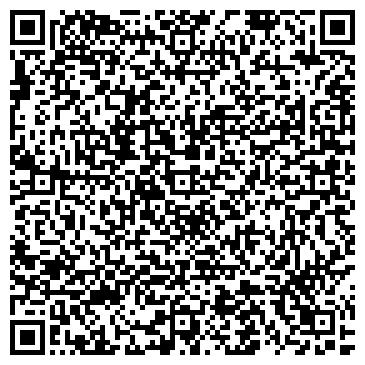 QR-код с контактной информацией организации ОБЩЕЖИТИЕ ЖКО ОАО ВПЗ-15 № 43