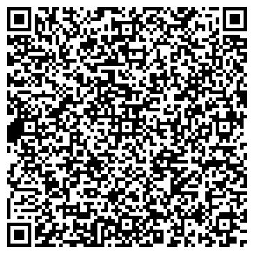 QR-код с контактной информацией организации № 56 МУП ЖИЛИЩНОЕ ХОЗЯЙСТВО