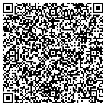 QR-код с контактной информацией организации ОБЩЕЖИТИЕ № 31 ЗАО ВОЛЖСКРЕЗИНОТЕХНИКА