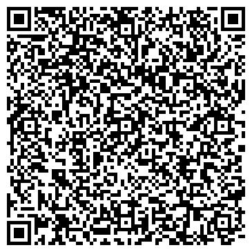 QR-код с контактной информацией организации ОБЩЕЖИТИЕ ОАО ПОВОЛЖЬЕ № 14
