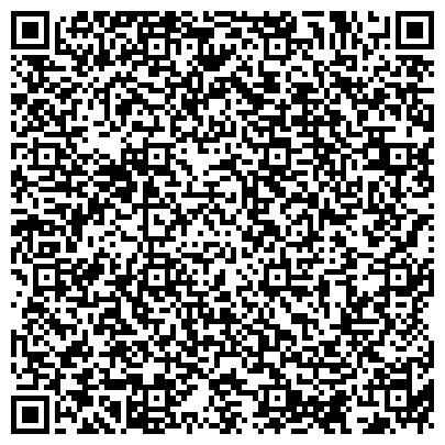QR-код с контактной информацией организации ВЕРА ВОЛЖСКИЙ ГОРОДСКОЙ МОЛОДЕЖНЫЙ ОБЩЕСТВЕННЫЙ ФОНД ИНВАЛИДОВ И БОЛЬНЫХ ДИАБЕТОМ