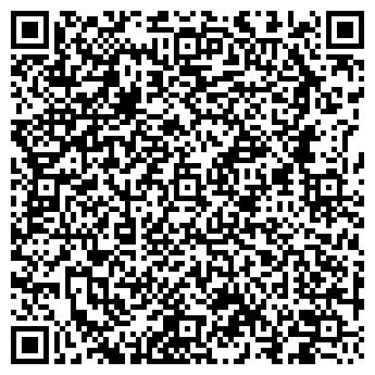 QR-код с контактной информацией организации ООО ТЕПЛОЭНЕРГОМОНТАЖ