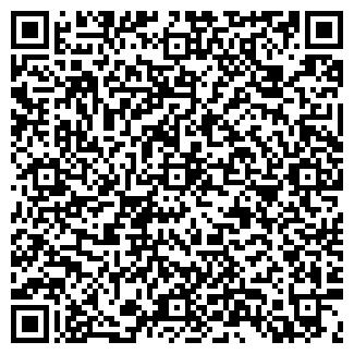 QR-код с контактной информацией организации ООО А-ТЕЛЕКОМ