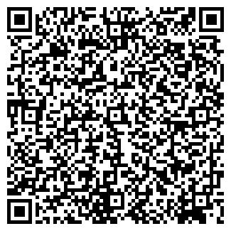 QR-код с контактной информацией организации ОДС № 46