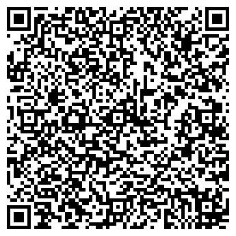 QR-код с контактной информацией организации КОНДИЦИОНЕР КООПЕРАТИВ