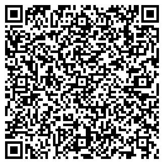 QR-код с контактной информацией организации ЭКРАН ЛТД, ООО