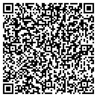 QR-код с контактной информацией организации ЛЕОНОР