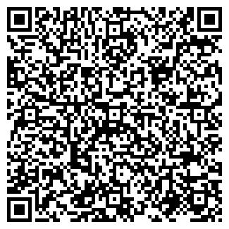 QR-код с контактной информацией организации ФЛО БУТИК