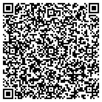 QR-код с контактной информацией организации ЕВА СВАДЕБНЫЙ САЛОН