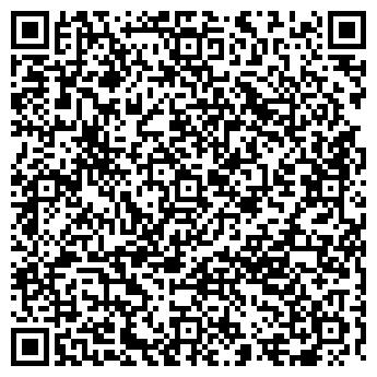 QR-код с контактной информацией организации АЙСИ ООО РАДУГА