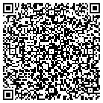 QR-код с контактной информацией организации АНКОР ООО ВИЛИЯ