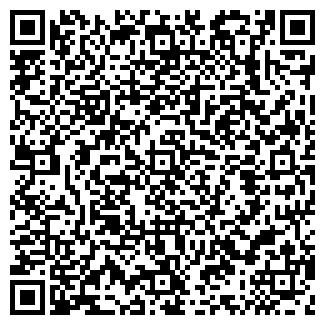 QR-код с контактной информацией организации БЕЛЫЙ ПАРУС