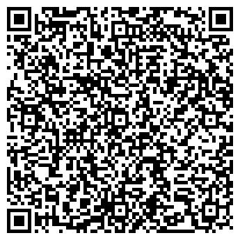 QR-код с контактной информацией организации ВИКТОРИЯ ООО ВИКТОРИЯ-99