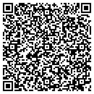 QR-код с контактной информацией организации ВОЛГА ТД