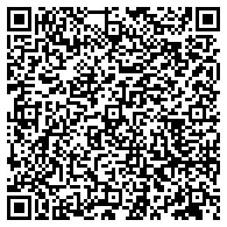 QR-код с контактной информацией организации ГВАРДЕЕЦ