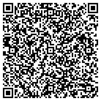 QR-код с контактной информацией организации ДОН ООО СОТВИЛ