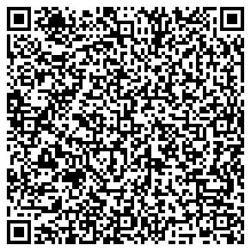 QR-код с контактной информацией организации ОДС № 48