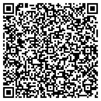 QR-код с контактной информацией организации ЕРИК, ЗАО