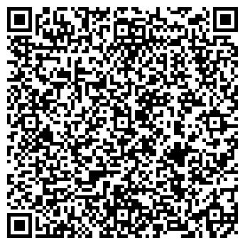QR-код с контактной информацией организации ИЗОБИЛИЕ ООО ВАРИАНТ