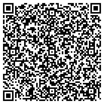 QR-код с контактной информацией организации ИЛЮША БЫКОВА