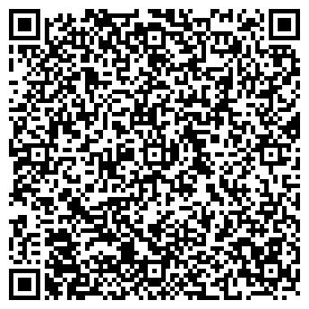 QR-код с контактной информацией организации КУВШИНКА ООО ПЛОДООВОЩ