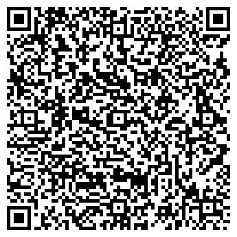 QR-код с контактной информацией организации МИМОЗА ЗАО ИНГОДА