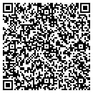QR-код с контактной информацией организации РАДЕЖ-ЭКОНОМ