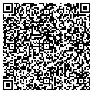 QR-код с контактной информацией организации РУСТО, ООО