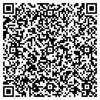 QR-код с контактной информацией организации РУЧЕЕК