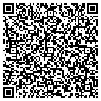 QR-код с контактной информацией организации ЮЛЬМА ОАО СКЗ