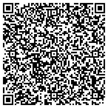 QR-код с контактной информацией организации СДОБА № 52 ОАО ХЛЕБОКОМБИНАТ ВОЛЖСКИЙ