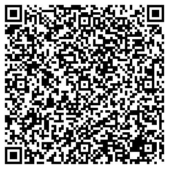 QR-код с контактной информацией организации ХЛЕБОКОМБИНАТ, ОАО