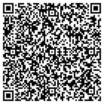 QR-код с контактной информацией организации ВОЛГАКАНЦОПТ, ООО