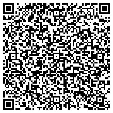 QR-код с контактной информацией организации ТАДЕМ-АВТО ООО ВОЛЖСКИЙ ФИЛИАЛ