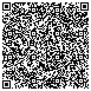 QR-код с контактной информацией организации ГЕОТРАНСМАШ ТОРГОВО-ПРОМЫШЛЕННАЯ КОМПАНИЯ ЗАО ФИЛИАЛ