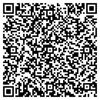 QR-код с контактной информацией организации САФИТ