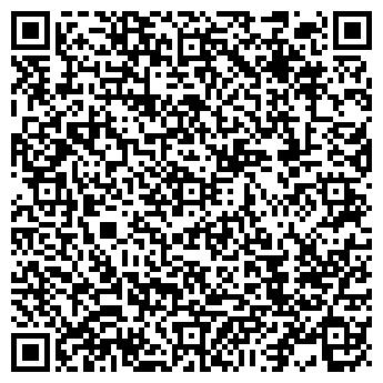 QR-код с контактной информацией организации ВЕСТПРОМЦЕНТР-1, ЗАО