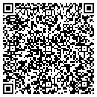 QR-код с контактной информацией организации ПОДШИПНИК