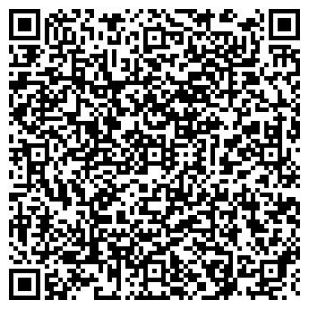 QR-код с контактной информацией организации ОДИН ЭКСПРЕСС АВТО