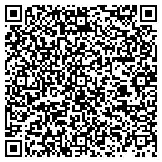 QR-код с контактной информацией организации ТЕРСА