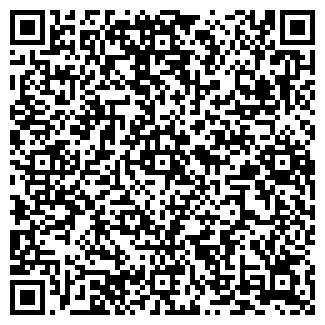 QR-код с контактной информацией организации ТРУБНИК
