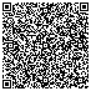 QR-код с контактной информацией организации ВОЛЖСК-ТЕХКОМПЛЕКТ, ООО