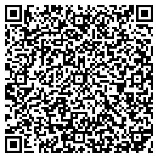 QR-код с контактной информацией организации ИНМАР, ООО